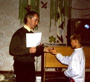 первое знакомство учителя с детьми школы